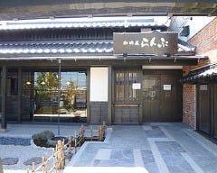 珈琲屋らんぷ 安城桜井店の画像