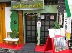 南インド料理 マドラスミールス