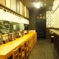 HALAL麺亭 成田屋 大阪ミナミ店