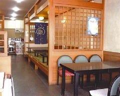 鶴岡屋 本店