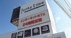 funkytime 川内店