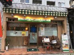 ARYAN~アリアン~ インド料理レストラン 沢ノ町本店