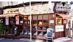 ステーキライスの店 センタービーフ横浜関内本店