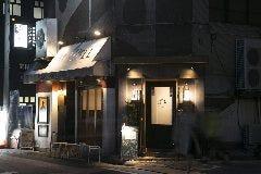 ぽろ ホームメイドキッチン 新栄店