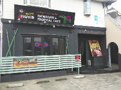 南国カフェHoiHoi亭