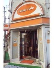 Lanancafe