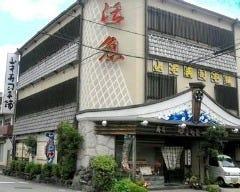 山本寿司本舗