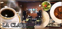 LA CLAVE(ラ クラーベ) の画像