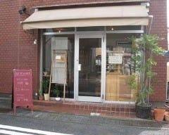 猫実珈琲店