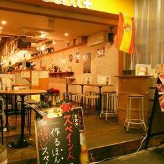 ビストロ ワイン酒場 Gobu+