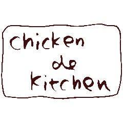 チキン デ キッチン 炭火 創作焼鳥