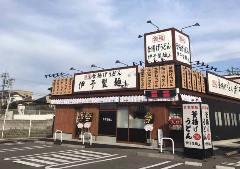 伊予製麺 美濃加茂店