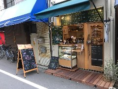 下町カフェ アマノ