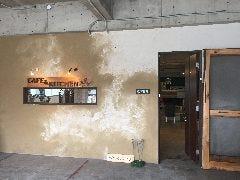 cafe&kitchen颯~sora~
