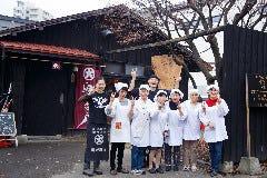 スープカリー奥芝商店おくしばぁちゃん