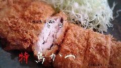 弁田屋 川越店