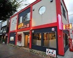 大衆中華レストラン 紅蘭