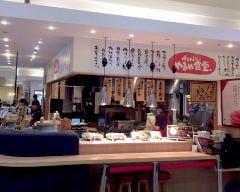 博多めんたい やまや食堂 ラゾーナ川崎プラザ店の画像