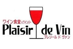 Plaisir de Vin