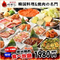 韓国料理&焼肉食べ放題 豚マダン 新大久保店の画像