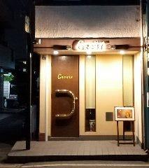 和楽 Bar GROUSE