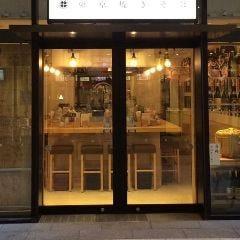 東京焼きそば 東京スカイツリータウン・ソラマチ店