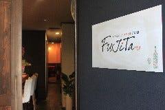 WINE&JAPANESE GRILL FUJITA(フジタ) の画像