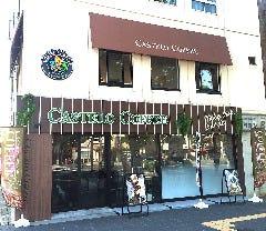 CASTELO COFFEE の画像