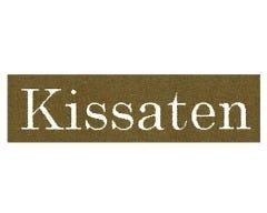 kissaten の画像