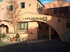 洋食屋 OKAME亭 の画像