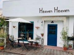 Heaven Heaven の画像