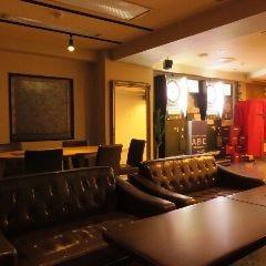 Bar&Cafe  ABC