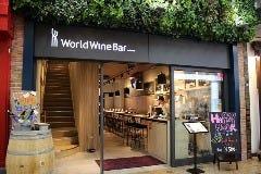 World Wine Bar by Pieroth 福岡天神店