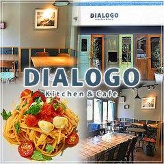 Kitchen&Cafe DIALOGO