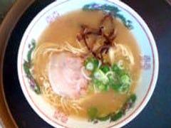 麺屋 福芳亭