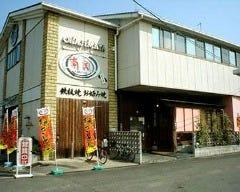 南風 倉敷本店