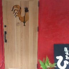鹿児島ひらく(カゴシマヒラク)