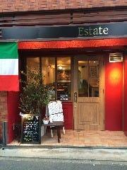イタリア飯屋 Estate