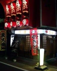大阪屋 の画像