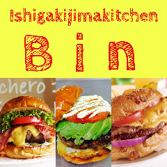 石垣島キッチンBin