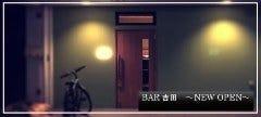 BAR 吉田