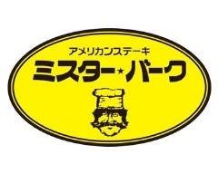 ミスターバーク 松江浜乃木店