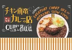 カレー倶楽部ルウ 梅田店の画像