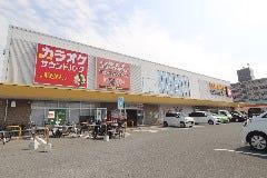 サウンドパークNEO伊都店