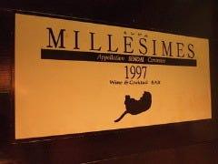 MILLESIMES