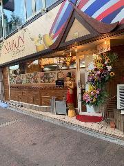 NABUNタイレストラン