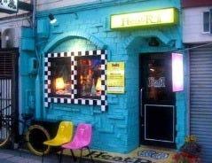 Bar HEATROLL