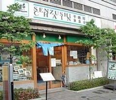 千寿司 清澄店