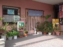 和風cafe 豊楽 の画像