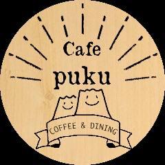 Cafe puku